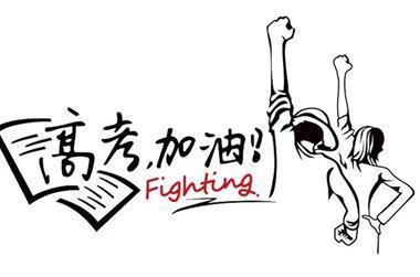 为梦想护航—— 丰县人民医院全力做好高考期间医疗保障工作