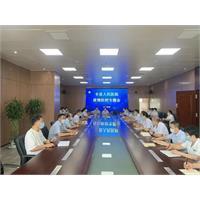 【 再部署 再强调 】丰县人民医院召开新冠肺炎疫情防控工作专题会议 抓牢抓实疫情防控工作