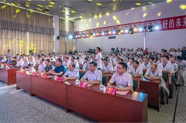 """我院隆重举办首届中国医师节庆祝活动——""""医""""路辛苦,向你们致敬!"""