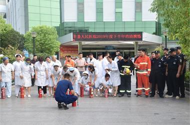 防患于未然   丰县人民医院顺利开展2019年度下半年消防演练