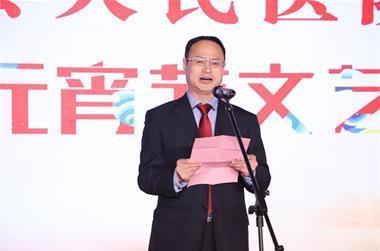 丰县人民医院隆重举行市级临床重点专科表彰会暨元宵晚会