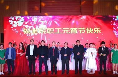 丰县人民医院隆重举行市级临床重点专科表彰会暨元宵联欢会